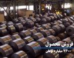 آخرین وضعیت از تولید و فروش در شرکت فولاد مبارکه